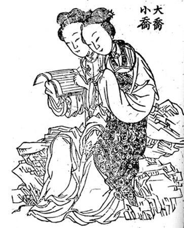 File:Qiao Sisters - Qing SGYY.jpg