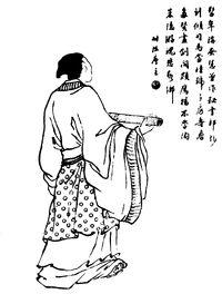 Zhong Hui - Qing ZQ-SGYY