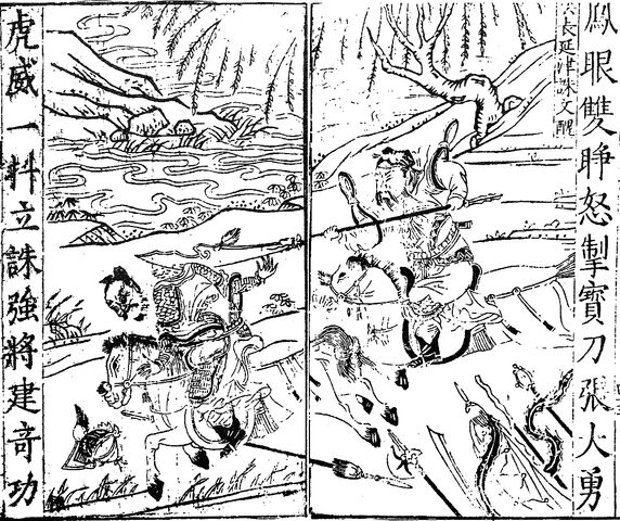 File:Chapter 26.1 - Yuan Shao Loses Another Leader.jpg