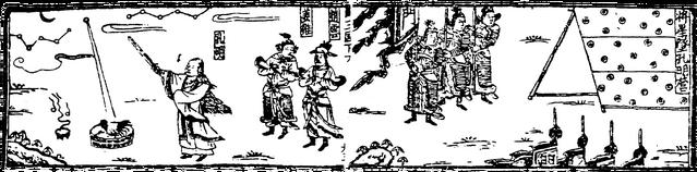 File:Kongming, Jiang Wei and Zhao Yun - SGZ PH 69.png