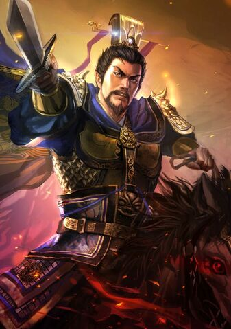 File:Cao Cao (battle high rank young) - RTKXIII.jpg
