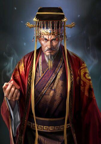File:Yuan Shu (emperor old) - RTKXIII.jpg