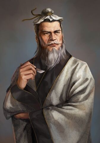 File:Hua Tuo - RTKXII.jpg