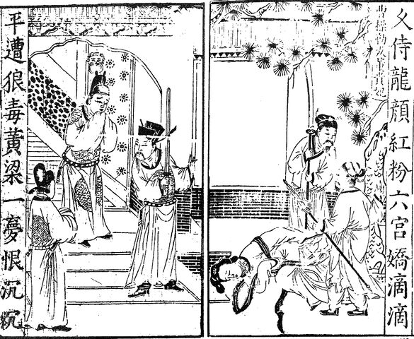 File:Chapter 24.1 - Cao Cao Murdered The Consort Dong.jpg