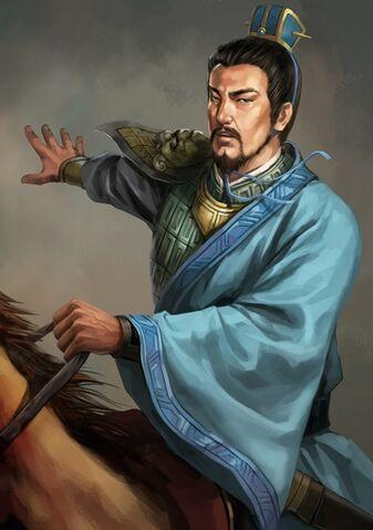 File:Wang Chang - RTKXII.jpg