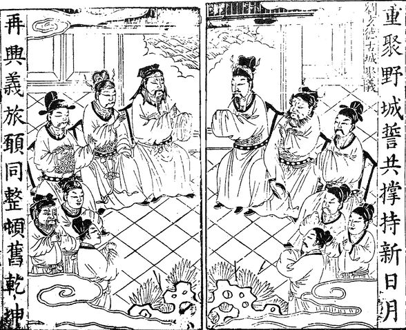 File:Chapter 28.2 - Meeting At Gucheng, Lord and Lieges Fortify Each Other.jpg