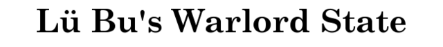 File:LüBuPortal Lettermark.png