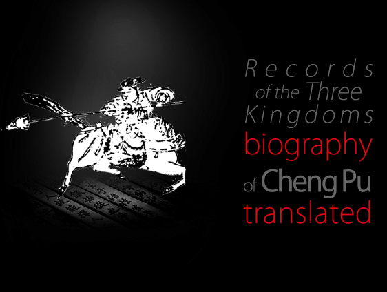 File:Spotlight-ChengPu-large.png