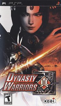Dynasty Warriors (PSP) cover