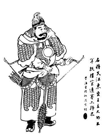 File:Shamoke - Qing ZQ-SGYY.jpg