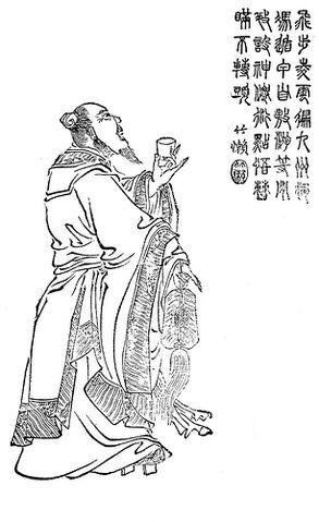 File:Zuo Ci - Qing SGYY.jpg