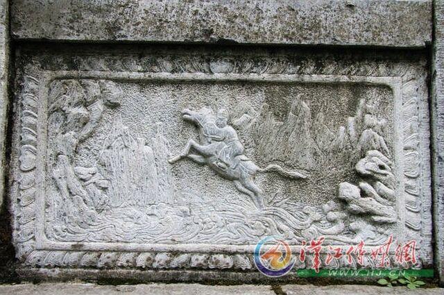 File:Dilu Horse -Hex Mark- carving.jpg
