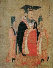 Emperor Guangwu by Yan Liben