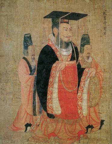 File:Emperor Guangwu by Yan Liben.jpg