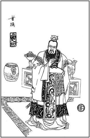 File:Cao Cao SGYY2.jpg