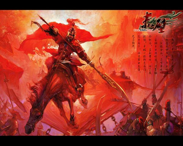 File:Xiahou Dun - Chibi.jpg