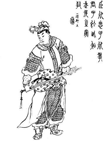 File:Zhuge Shang - Qing ZQ-SGYY.jpg