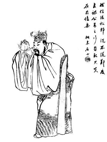 File:Liu Zhang - Qing ZQ-SGYY.jpg
