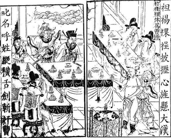 File:Chapter 23.1 - Mi Heng Slips His Garment And Rails At Traitors.jpg