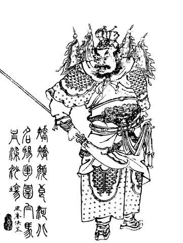 File:Yan Liang - Qing ZQ-SGYY.jpg