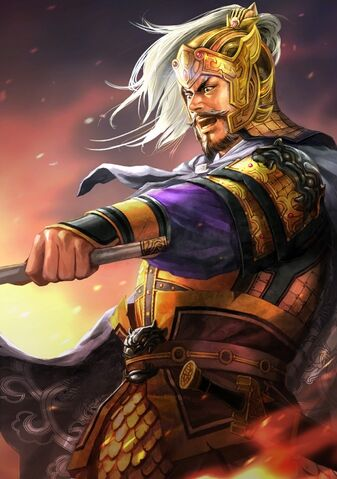 File:Yuan Shao (battle high rank old) - RTKXIII.jpg