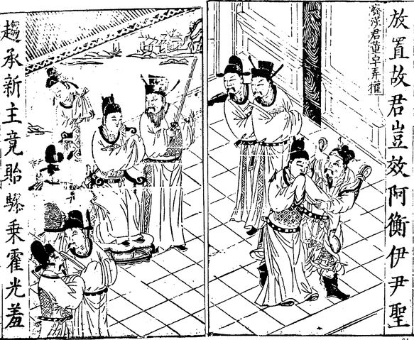 File:Chapter 04.1 - Dong Zhuo asserts his power in controlling the Emperor.jpg