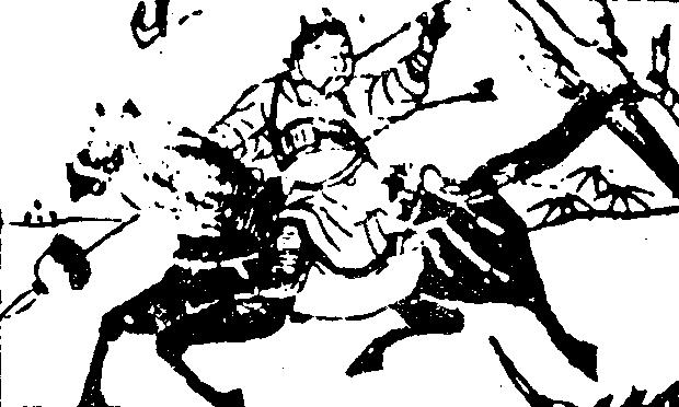 File:Zhang Bao - Ming Ye Fengchun.png