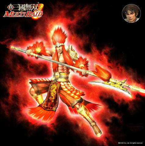 File:Guan Ping - SF.jpg