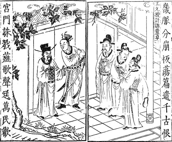 File:Chapter 09.1 - Wang Yun submits a plan to assassinate Dong Zhuo.jpg