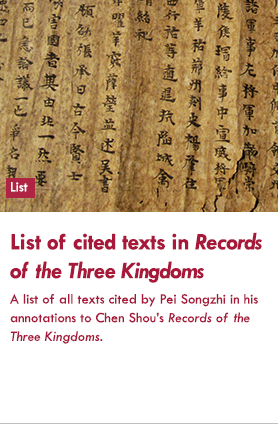 File:Citedtexts-banner.png