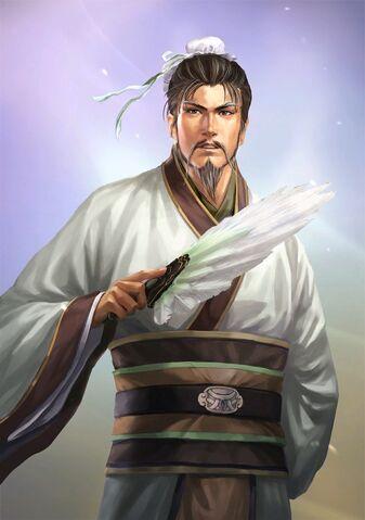 File:Zhuge Liang (old) - RTKXIII.jpg