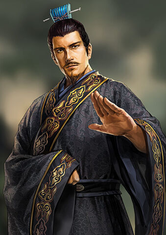 File:Sima Zhao - RTKXII.jpg