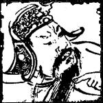 File:Sima Zhao Avatar.png
