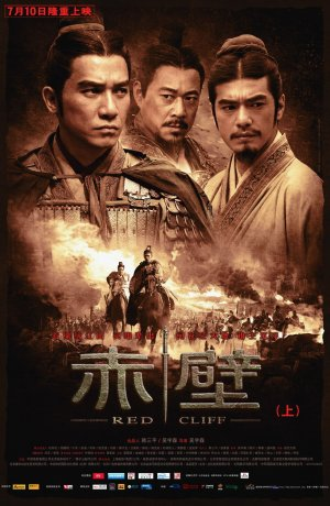 File:Red cliff movie poster.jpg