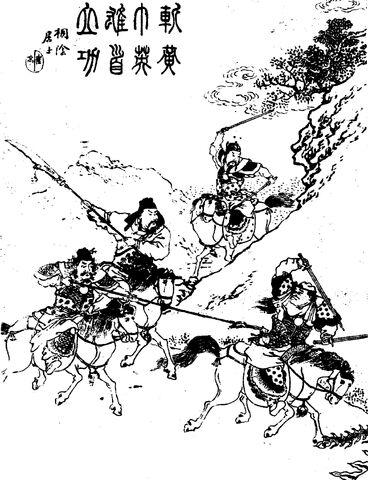 File:Three Brothers vs Yellow Turbans - Qing ZQ-SGYY.jpg