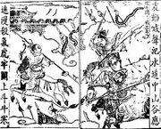 Chapter 05.2 - The Three Brothers Fight Against Lu Bu