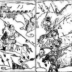 <i>Sanguo zhi tongsu yanyi</i><br />Ming Dynasty (1368–1644)