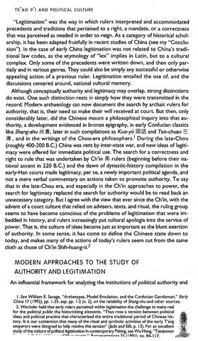 File:Ts'ao P'i excerpt 2 (chapter 1, page 2).jpg