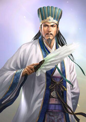 File:Zhuge Liang (high rank old) - RTKXIII.jpg