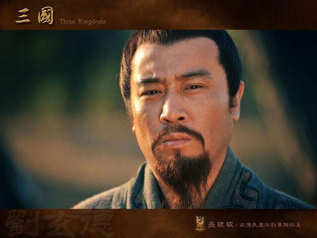 File:Liu Bei - 2010TV.jpg