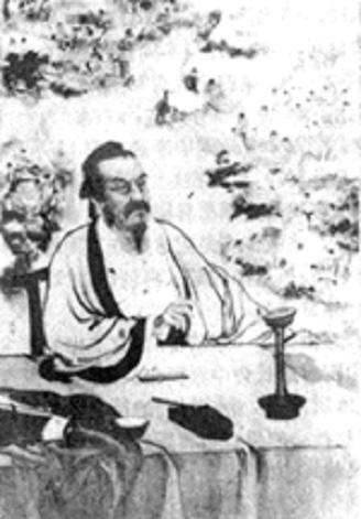 File:Luo Guanzhong2.jpg
