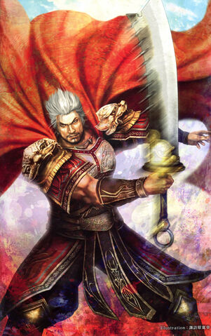 File:Sun Jian - 15th Anniversary Artwork.jpg