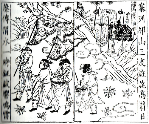 File:Shu-Han's third Northern Expedition.jpg