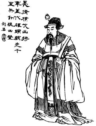 File:Yuan Shao - Qing ZQ-SGYY.jpg