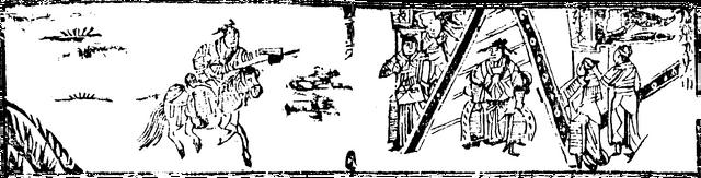 File:Zhang Fei encounters Yellow Turbans - SFSL 8.png