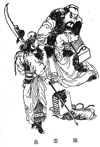File:Guan Yu and Zhou Cang - Qing SGYY.jpg