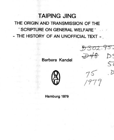 File:Taiping Jing Scripture on General Welfare.jpg