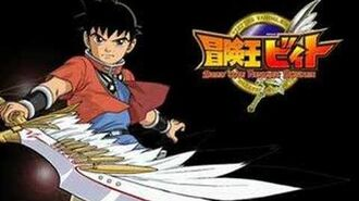 Beet The Vandel Buster Opening.1 (Full Song)