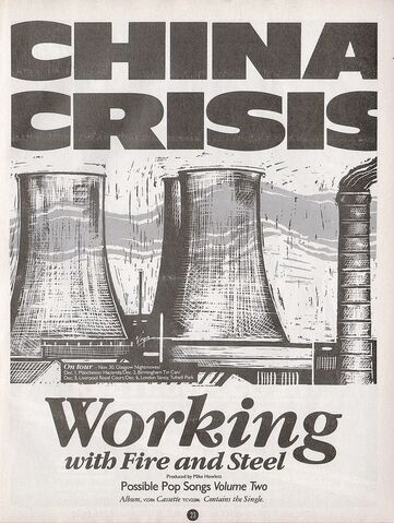 File:Working with Fire album ad Smash Hits November 1983.JPG