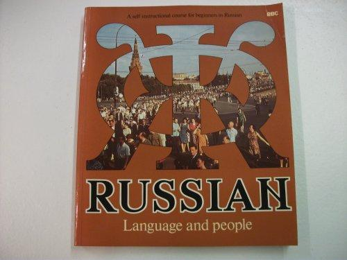 File:1980-03 Russian Language and People book.jpg